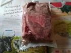 Les Délices du Scamandre - Biftecks de Taureau de Camargue AOP Bio - 350g