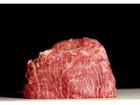 Le Goût du Boeuf - Steak Flat Iron D'aubrac