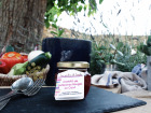 Les Jardins de Saphir - Confit De Betteraves Rouges Au Carvi 110g