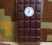 Pâtisserie Kookaburra - Tablette Chocolat Noir 70% Criollo