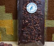 Pâtisserie Kookaburra - Tablette Chocolat Noir 70% & Grué