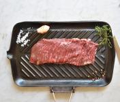 BEAUGRAIN, les viandes bien élevées - Bœuf Salers - Hampe