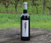 Nature viande - Domaine de la Coutancie - Domaine de coutancie vin rouge x1