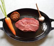 BEAUGRAIN, les viandes bien élevées - Bœuf Salers - Paleron