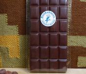 Pâtisserie Kookaburra - Tablette Chocolatcru 75%