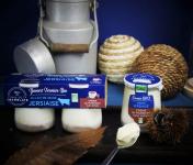 Ferme de La Tremblaye - Yaourt De Vache Jersiaise Fermier Bio  À La Crème De Marron Avec Eclats 1 Pot