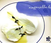 OTTANTA - Mozzarella Bio Au Lait De Vache Local