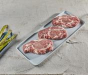 BEAUGRAIN, les viandes bien élevées - Échine de Porc Bio d'Auvergne