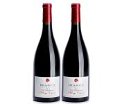 Domaine Tupinier Philippe - Irancy AOC 2018- 2 Bouteilles De 75 Cl