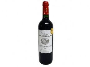 Fromagerie Seigneuret - Saint Emilion Grand Cru - Château Gaillard De La Gorce 2015 - Lot De 2 Bouteilles De 75cl