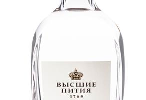 Caviar de Neuvic - Vodka Française Mignonette Viche Pitia Classic