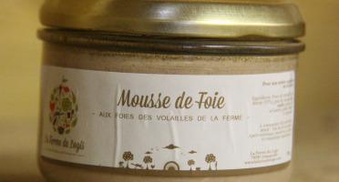 La Ferme du Logis - Mousse de Foies - Aux foies des volailles de la Ferme