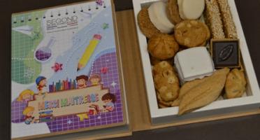 Philippe Segond MOF Pâtissier-Confiseur - Boite de biscuits merci maitresse