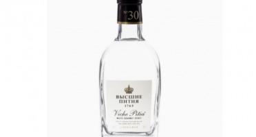 Caviar de Neuvic - Vodka Française Viche Pitia Lait-citron