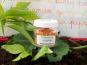 HERBA HUMANA - Paprika du Vampire Bio Cultivé en France 5 g